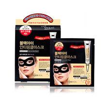 Mediheal Black Eye Anti-wrinkle Mask (3 pcs), Eye Care Mask