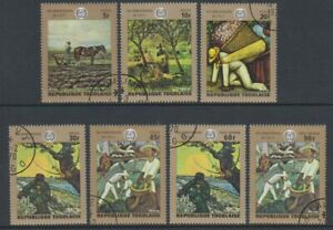 Togo - 1968, Anniiversary of ILO (Paintings) set - CTO - SG 713/19 (g)
