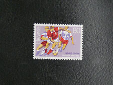 TIMBRES FOOTBALL : SUISSE WORLD CUP 1994 NEUF