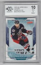 2007-08 UPPER DECK VICTORY RICK NASH BCCG 10 GEM MINT Stars on Ice SI33 Rangers