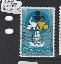 UNITED ARAB EMIRATES  (P0502BB)  SG 18   VFU
