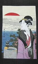 Japanese Asian Cotton Fabric Kona Bay Geisha Kanzashi Watching the Sunset