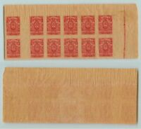 South Russia 🇷🇺 1919 SC 63 mint Denikin block of 12 with gutter . rta6311