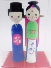 "Vintage Souvenir Doll Japanese Kokeshi Bride Groom Set 2 in Case Mini 4"" Japan"