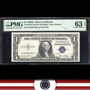 1935-D $1 SILVER CERTIFICATE NARROW E-F Block PMG 63 EPQ  Fr 1613n  789310F-WSZ