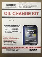 LUB-WTRCG-KT-10 YAMAHA 4W WATERCRAFT OIL CHANGE KIT FREE SHIPPING!!