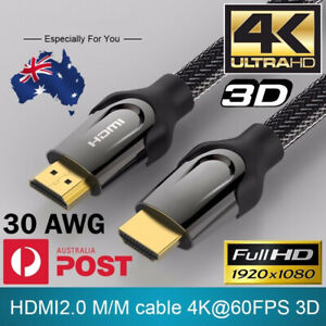 Premium HDMI Cable Ultra HD v2.0 4K 2160p 1080p 3D High Speed HEC Ethernet 2M 3M