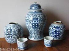 Antique Chinese Blue White Temple Jar Ginger Jars Censers Happiness Good Luck