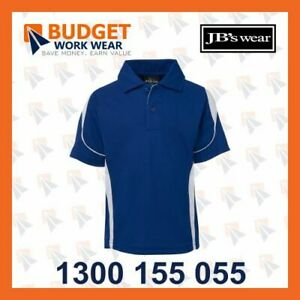 JB'S Podium Bell Polo Adults (7BEL)