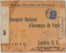 58489-russie urss-histoire postale: couverture à londres 1917-censure ruban
