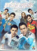 LIFE ON THE LINE - COMPLETE TVB TV SERIES DVD BOX SET (1-25 EPS) (ENG SUB)
