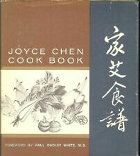 Joyce Chen Cook Book (English and Traditional Chinese Edition) by Joyce Chen