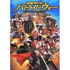 Kamen Rider Battride War perfect guide book / PS3