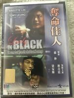LADY IN BLACK DVD REGION 3 NTSC ALL IMPORT NEW SEALED