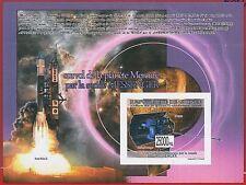 FRENCH GUINEA - ERROR, 2008 IMPERF SHEET: SPACE, Mercury, Messenger, Satellites