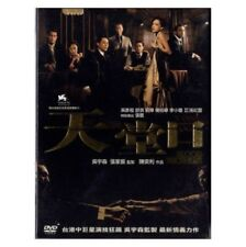 Blood Brothers (DVD, 2007) Daniel Wu, Ye Liu, Qi Shu, Tony Yang Chinese Soundtra