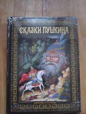 Pushkin's Fairy Tales Palekh Paintings Russian  Сказки Пушкина русское издание