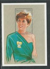 Central Africa. # 1209 Mnh Diana Wearing Blue Gown, Summer Season