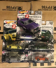 Hot Wheels Japan Historics 2 Set 5 cars