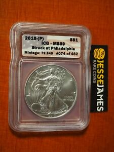 2015 (P) SILVER EAGLE ICG MS69 'STRUCK AT PHILADELPHIA' MINTAGE 79,640 # 074/462
