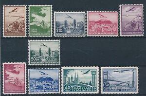[52072] Yugoslavia Airmail good set MNH Very Fine stamps $30