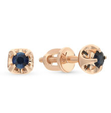 New solid Rose gold 585 14k Natural Sapphire Earrings Russian Brand