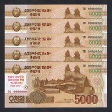 2013 (2017) KOREA 5,000 5000 WON P-NEW UNC *COMMEMORATIVE* LOT 5 PCS