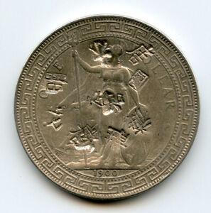 GREAT BRITAIN 1900-B TRADE DOLLAR FOR HONG KONG WITH CHOP MARKS RARE.