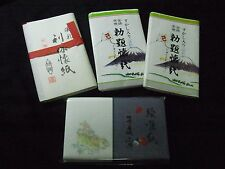 150pcs Japanese Washi Kaishi Paper Napkins for Tea Ceremony Various Pack