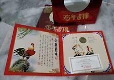 中国鸡年纪念币China 2017 Rooster Chicken Lunar Zodiac Coin Card Folder COA original