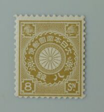 ASIE JAPON JAPAN 1899 1902 101 neuf trace de charniere * mh* cote 85 euros RARE