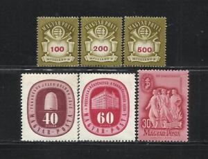 HUNGRIA . Año: 1946/8. Tema:TEMAS VARIOS. TIPOS DIVERSOS.