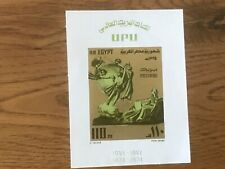 EGYPT 1974 UPU CENTENARY MINATURE SHEET MINT NEVER HINGED