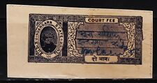 INDIAN PRINCELY STATE INDARGARH 2AN CF REVENUE RARE OLD FISCAL STAMPS #C10