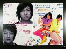 Japanese Movie Drama Presents Aikagi + Uni Ssenbei Twin Pack DVD