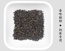 Earl Grey Loose Chinese Black Tea 500g 1.1 lb