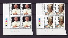 Zimbabwe 2006 Pope John Paul II 1A Cylinder Blocks, MNH (sheet corner)