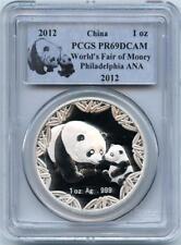 2012 1oz China Silver Panda ANA World's Fair of Money PCGS PR69 DCAM Panda Label