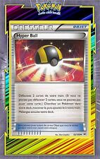 Hyper Ball - XY6:Ciel Rugissant - 93/108 - Carte Pokemon Neuve Française