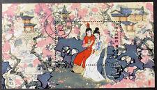 CHINA PRC  1761  Beautiful  Used  Souvenir  Sheet   AG