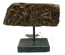 Indian Old Vintage Hand Carved Decorative Wooden Penal Collectible WD 155