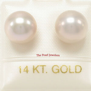 14k Yellow Gold AAA 8.5-9mm High Luster Lavender Cultured Pearl Stud Earring TPJ