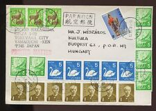 JAPAN 1975 AIRMAIL...22 STAMP FRANKING to HUNGARY