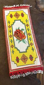 Vintage Turkish Prison Work, mini rug from beads