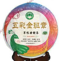 2014 Top Organic Certified Peafowl Golden BanZhang puer Pu'er Puerh Cake Raw Tea