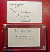 Personal signed business card Konstantinos Tsatsos 1889-1987 president of Greece