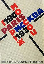 AA. VV., Paris-Moscou 1900/1930. Centre Georges Pompidou, 1979