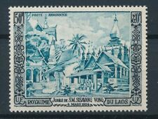 [50540] Laos Airmail 1954 Very good MH Very Fine stamps