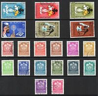 UNITED ARAB EMIRATES Stamp Collection 1973-76 USED Ref:QC723