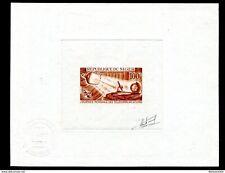 Niger PA128 Artist signed die proof. 1970 ITU Telecom UIT